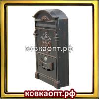 Почтовый ящик.png