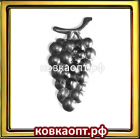 Виноград - 1.png