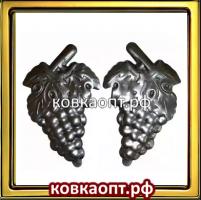 Виноград штампованный-3.png