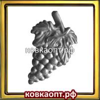 Виноград штампованный-правый.png